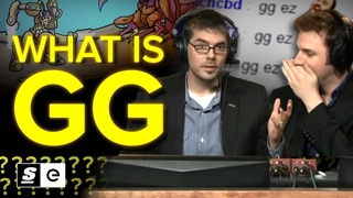 what is gg